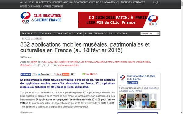 applications-des-musees-TEC2015.jpg